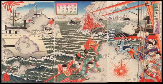 S012 Enemy battle ship is sinking in the battle of Weihaiwei