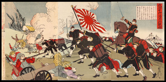 S018 Japan won  in the Battle of Asan