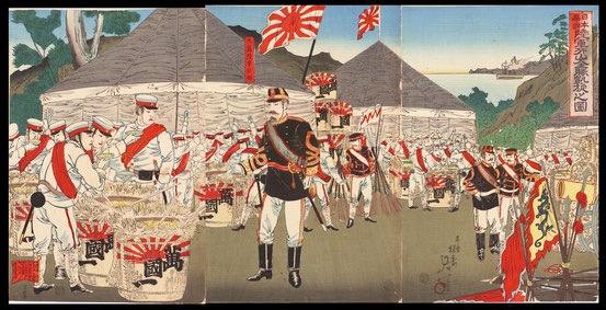 S026 Imperial Japanese army won very much in the Battle of Asan and returned in triumph