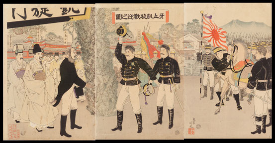 S042 The returning General from the battle of Asan was welcomed