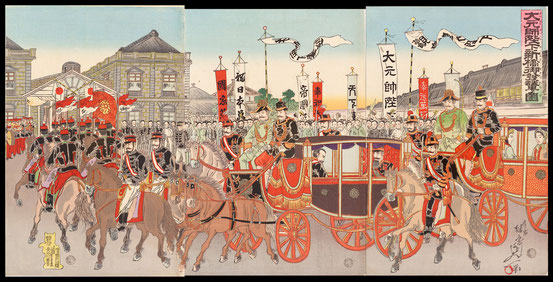 S030 A carriage of His Majesty the Emperor who was a commander-in-chief departed from Shimbashi