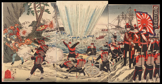 S022 Japan won very much in the Battle of Lushunkou