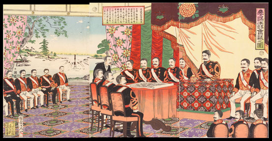 S023 Meeting of the Imperial Japanese Army General Staff Office