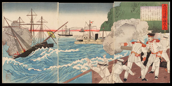 S046 Our fleet captured a warship of the Qing dynasty