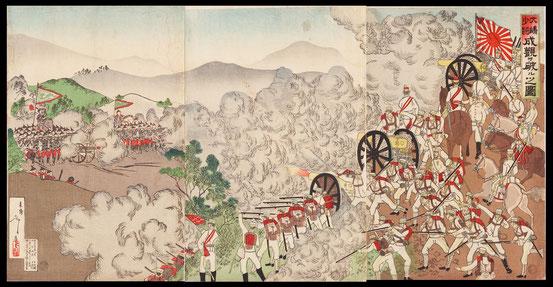 S041Major General Oshima won The Battle of Seonghwan