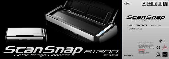 「Scan Snap S1300」シリーズを幾つか。