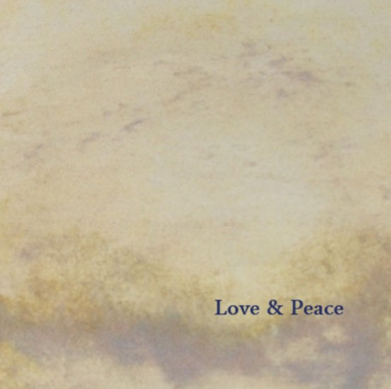 ARTMARU LOVE&PEACE GOTO TSUYOSHI ENSO LIVE ART-SCHOOL アートマル 後藤剛史