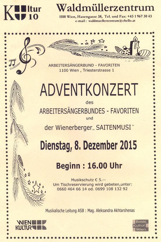 Flyer zum Adventkonzert 2015 des Arbeitersängerbundes Favoriten im Waldmüllerzentrum, 1100 Wien