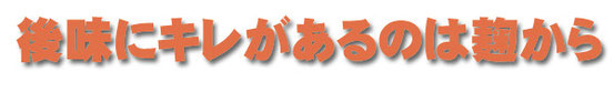 とてもスッキリした日本酒 岐阜の地酒 甘酒 千古乃岩 ちごのいわ 日本酒 お気軽にお問い合わせください!