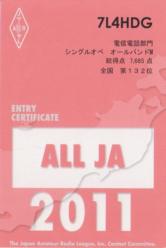 2011-ALL JA