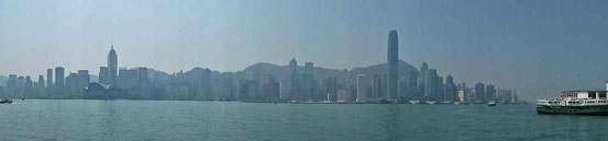 Skyline von Hong Kong Central.