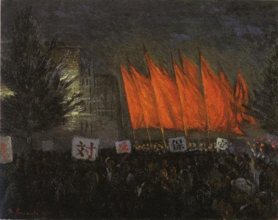 第14回展 市村三男三「夜空に輝く平和の旗」