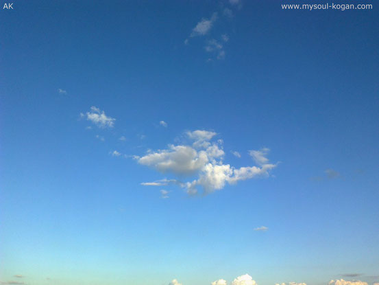 Такое небо голубое
