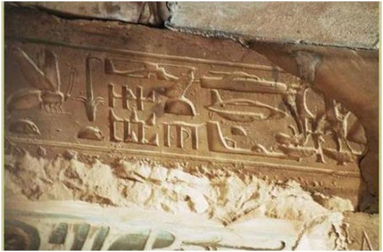abydos helicopter with Des Ovnis Sur Des Peintures Anciennes on 4203344731 likewise Ancient Electricity in addition Hidden Hieroglyphs Ancient Egyptian Lost Language 006653 likewise The Building Of The Temple Of Ramses Ii moreover Most Unusual Dog Burial Ever Unearthed Egypt 001093.