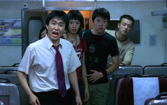 Red Eye - Le Train de l'Horreur de Kim Dong-Bin - 2005 / Epouvante - Horreur