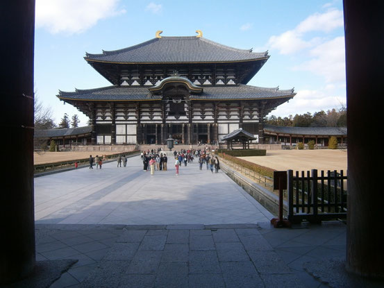 最後は東大寺