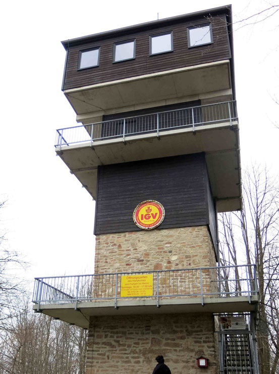 Harly-Turm