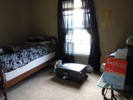 Das ist mein Zimmer
