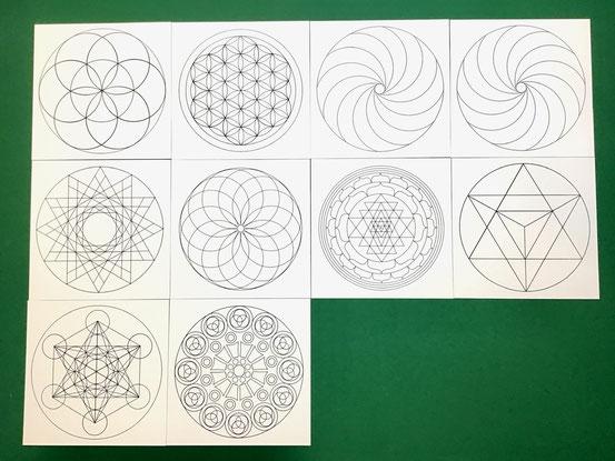 神聖幾何学模様の塗り絵