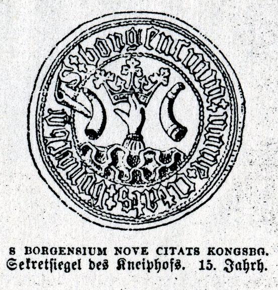 Кнайпхоф-Кёнигсберг 15 в.