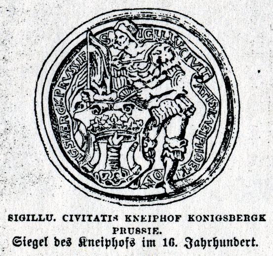Кнайпхоф-Кёнигсберг 16 в
