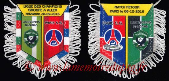 Fanion  PSG-Ludogorets  2016-17