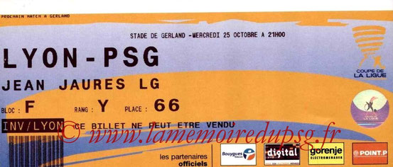 Ticket  Lyon-PSG  2006-07