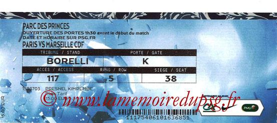 Ticket  PSG-Guingamp  2017-18