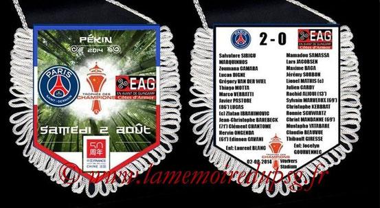 Fanion  Guingamp-PSG  2014-15 (Trophée des Champions à Pekin)