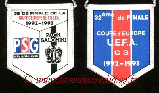 Fanion PSG-PAOK Salonique  1992-93