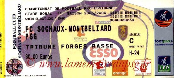 Ticket  Sochaux-PSG  2005-06
