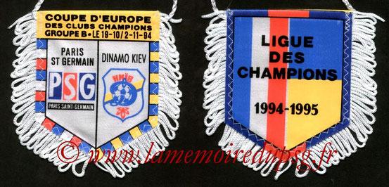 Réédition Fanion  PSG-Dynamo Kiev  1994-95