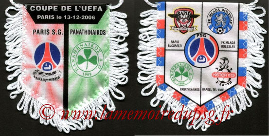 Fanion  PSG-Panathinaikos  2006-07