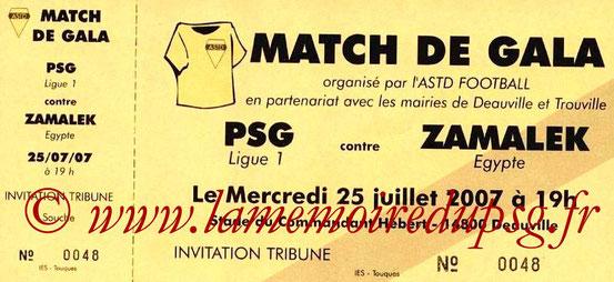 Tickets  PSG-Zamalek  2007-08