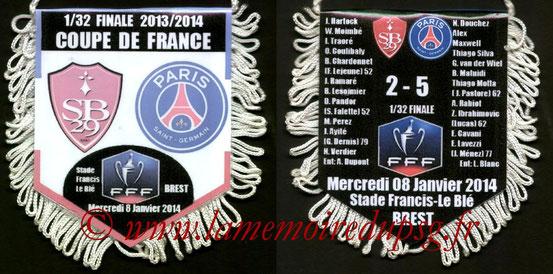 Fanion  Brest-PSG  2013-14 (Amical à Doha)