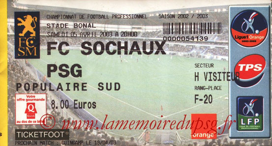 Ticket  Sochaux-PSG  2002-03