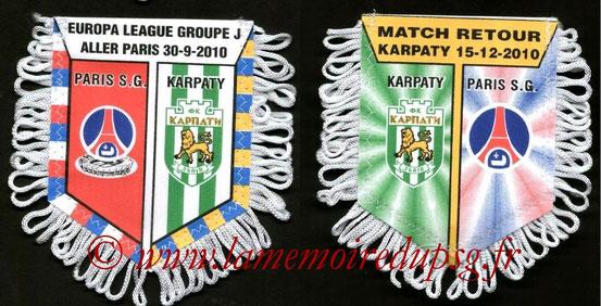 Fanion  PSG-Karpaty Lviv  2010-11