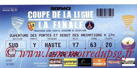 Ticket  PSG-Lens  2007-08