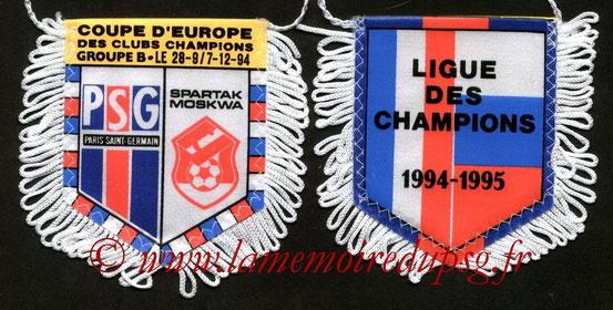 Réédition Fanion  PSG-Spartak Moscou  1994-95