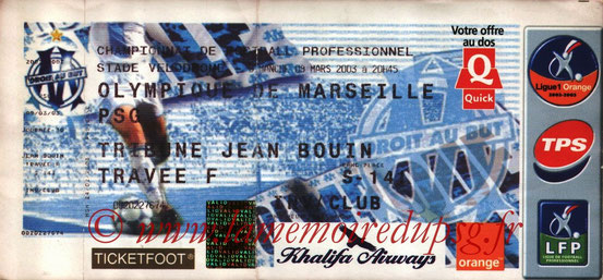 Ticket  Marseille-PSG  2002-03