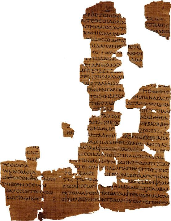Ein Stück des Straßburger Empedokles-Papyrus aus dem 1. Jahrhundert in der Bibliothèque Nationale et Universitaire de Strasbourg