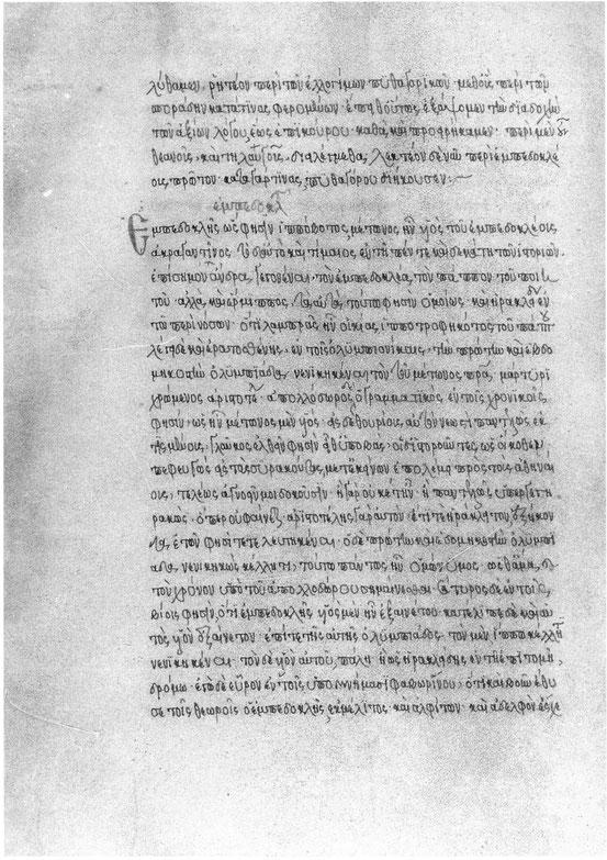 Der Anfang der Biografie des Empedokles bei Diogenes Laertios. Venedig, Biblioteca Nazionale Marciana, Gr. 394, fol. 143v (15. Jahrhundert)