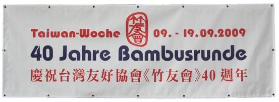 Banner zum Jubiläum 40 Jahre Bambusrunde