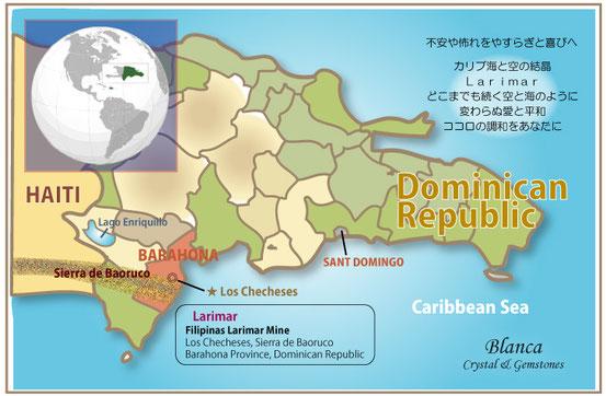 ラリマー ドミニカ共和国 産地 地図
