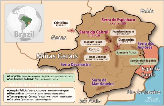 エレスチャル ブラジル 産地 地図 画像