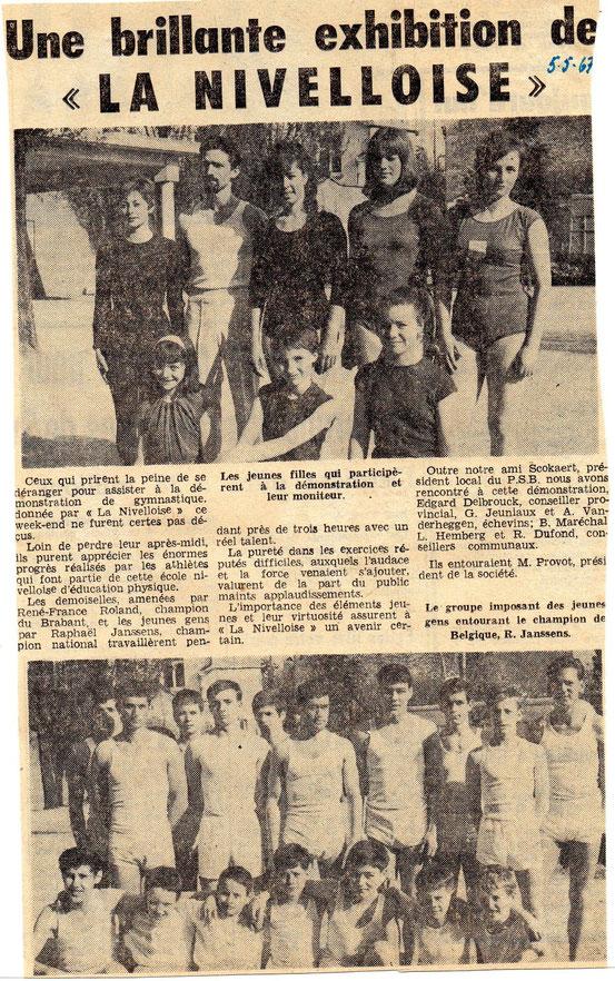 """Article paru dans le journal """"Le Peuple"""" du 5/5/1967"""
