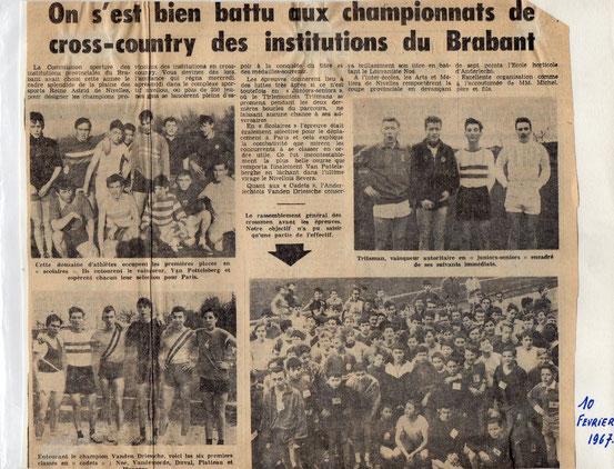 """Article paru dans le journal """"Le peupl"""" du 10/2/1967"""