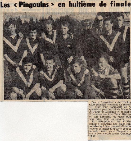 """Article paru dans le journal """"Le Peuple"""" du 24/11/1967"""