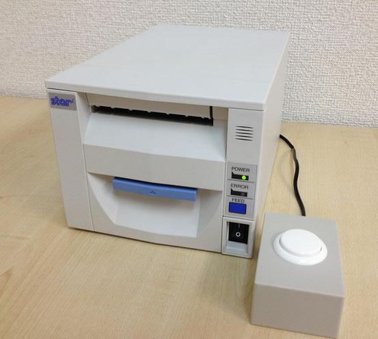 ボタン式発券機