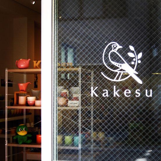 カケス雑貨店入口